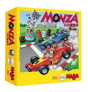 Monza 小小賽車手