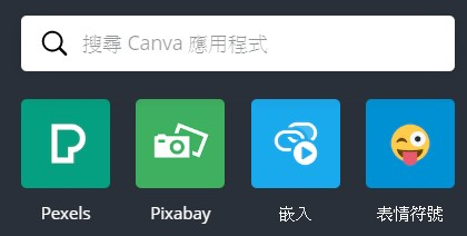 you can search pexels and pixabay in canva