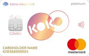 國泰銀行 KOKO COMBO icash聯名卡