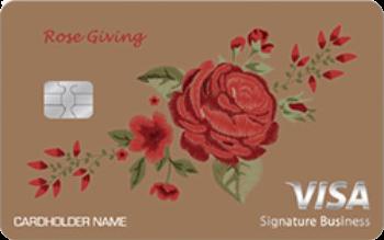 台新玫瑰Giving VISA卡